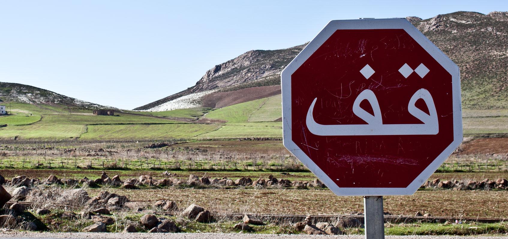 veronica_perez_granado_photography_periodista_fotografa_viaje_maroc_marruecos_n